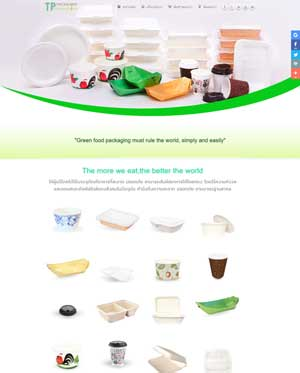 tp-packaging